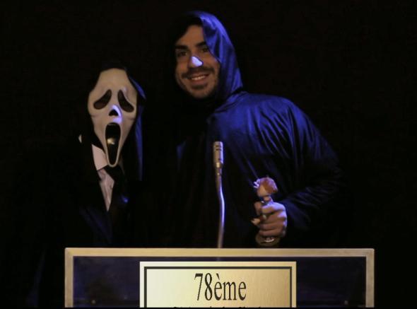 San Sebastian Horror and Fantasy Film Festival - 2011
