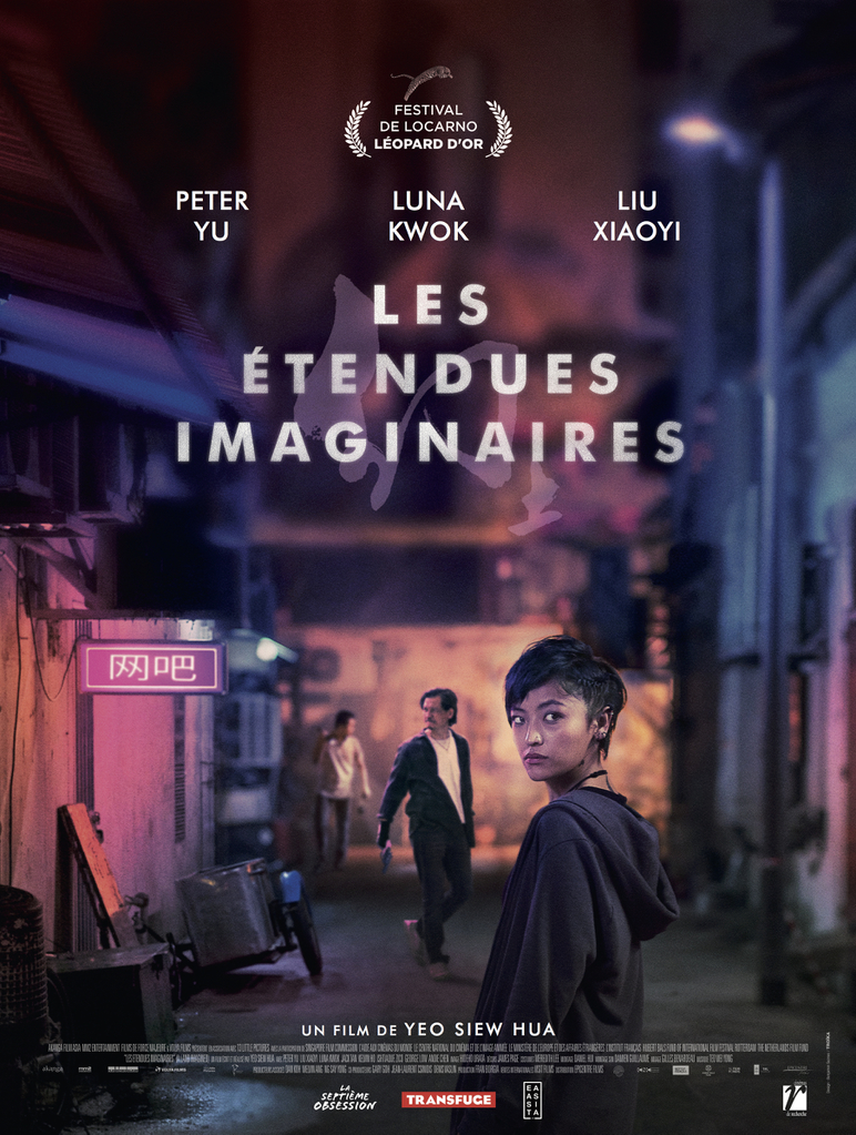 Akanga Film Asia