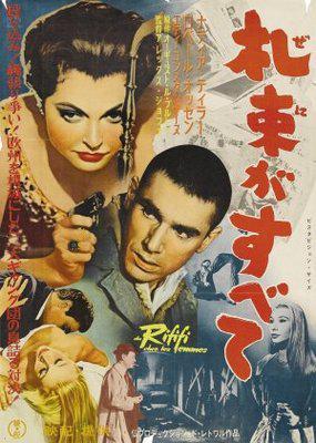Du rififi chez les femmes - Poster Japon