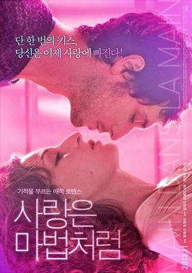 Hand in Hand - Poster - Korea