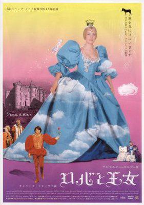 ロバと王女 - Affiche Japon