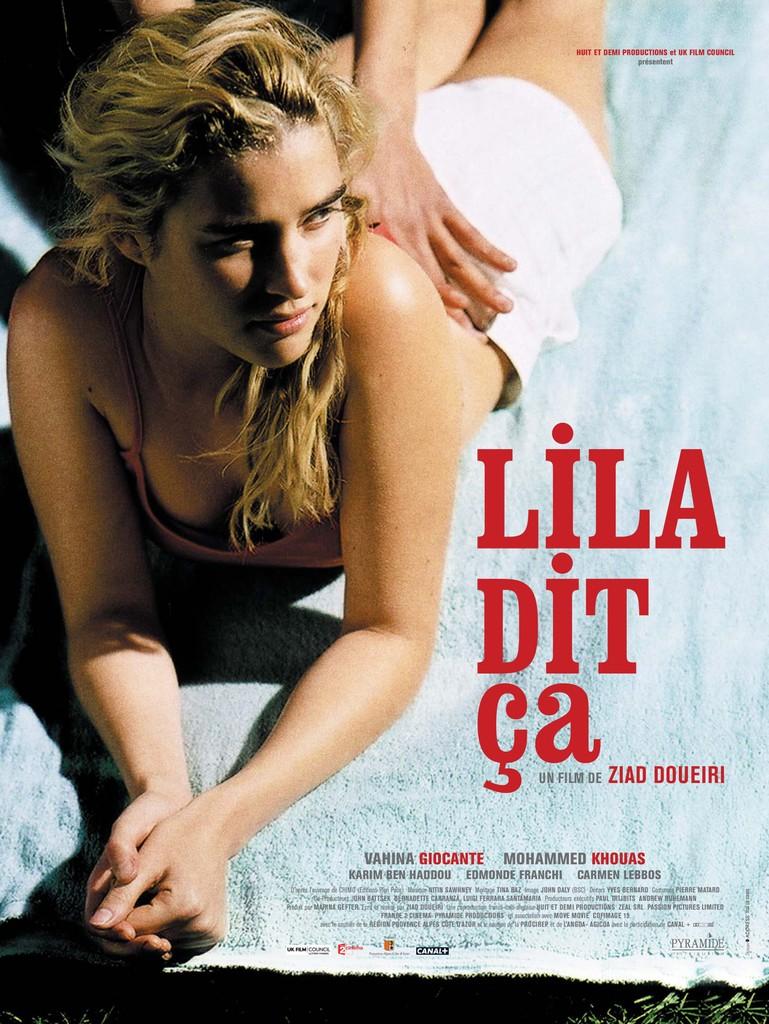コペンハーゲン ナットフィルム映画祭 - 2006