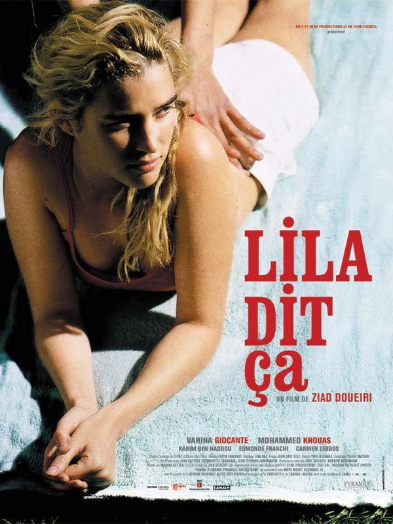 Lila dit ca / 仮題:リラが言う