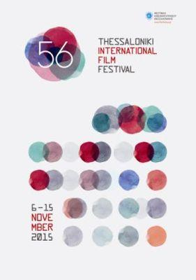 Festival international du film de Thessalonique - 2015