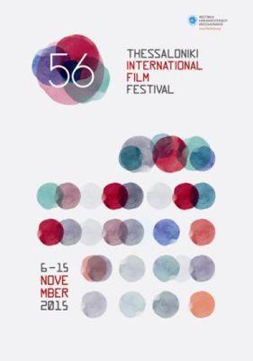 Tesalónica - Festival Internacional de Cine - 2015