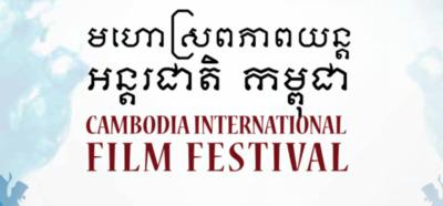 A program of French comedies at the Cambodia International Film Festival