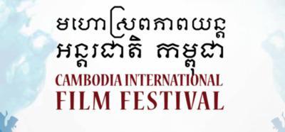 Un cycle de comédies françaises au Festival du film du Cambodge