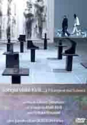 Sotigui visite Kirili... à l'Orangerie des Tuileries