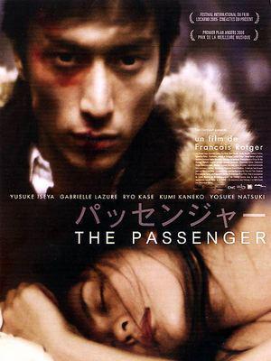 Passenger (The) / パッセンジャー