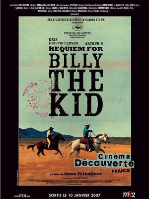 Requiem pour Billy the Kid / 仮題:ビリー・ザ・キットへのレクイエム