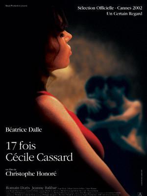 17 fois Cecile Cassard / 仮題:セシル・カサール、17回