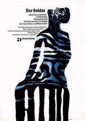 El Soldadito - Poster Allemagne