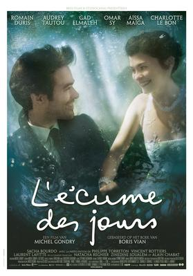 Mood Indigo - Poster - The Netherlands