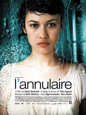 L' Annulaire