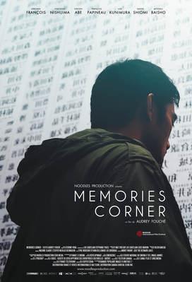 Memories Corner - © Noodles Production