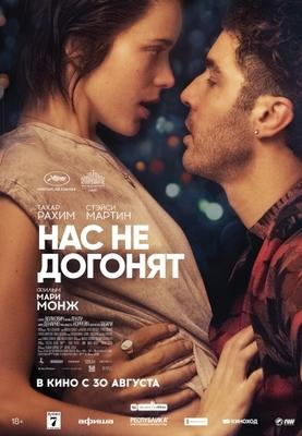 Treat Me Like Fire - Poster - Russia