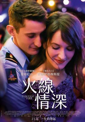 Through the Fire - Taiwan