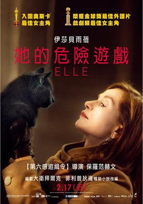 Elle - © Poster-Taiwan