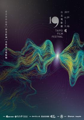 Festival du Film de Taipei - 2017