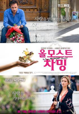 Un prince (presque) charmant - Poster - Korea