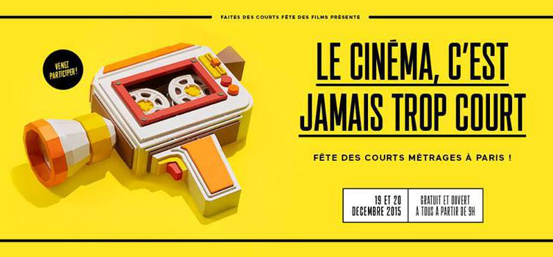 UniFrance Films takes part in the Fête des Courts