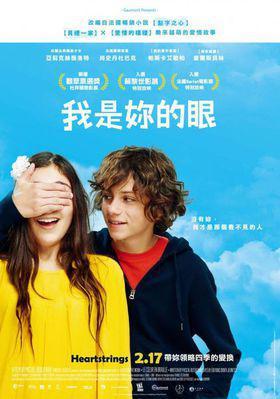 Le Cœur en braille - © Poster-Taiwan