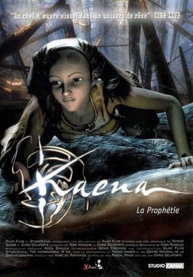 Kaena, la prophetie / ケイナ