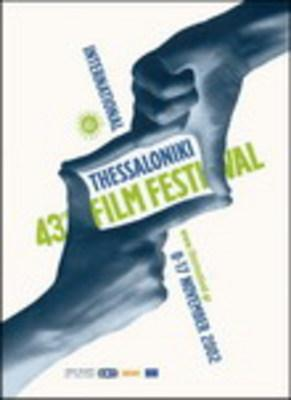 Thessaloniki - International Film Festival - 2002