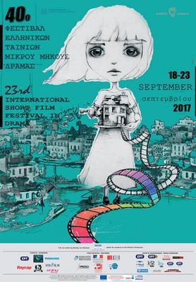 Festival Internacional de Cortometrajes de Drama - 2017