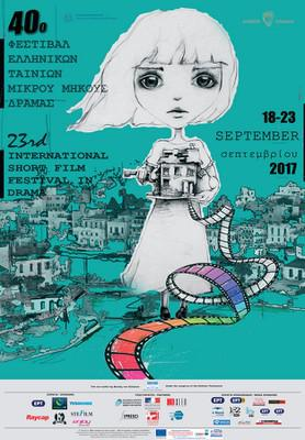 International Short Film Festival in Drama - 2017