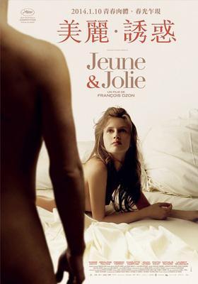 Jeune & jolie - Poster Taiwan