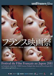 Festival del cinema frances en Japon - 2011