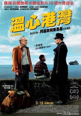 The Havre - Poster - Taïwan