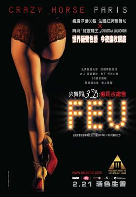 Feu - Crazy Horse Paris - Hong Kong poster