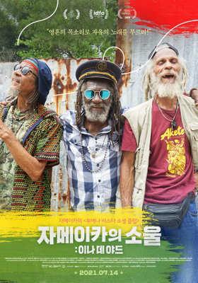 Inna de Yard - The Soul of Jamaica - South Korea