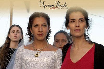 Fiancee syrienne (La) / シリアの花嫁
