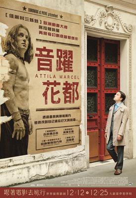 Attila Marcel - Poster - Taïwan