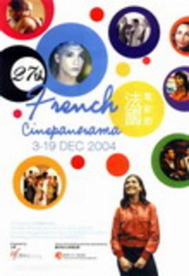 French Cinepanorama de Hong-Kong - 2004