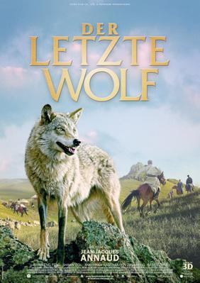 Le Dernier Loup - Poster - Germany