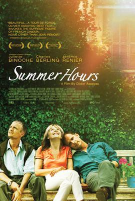 Las horas de verano - Poster - USA - © Ifc Films