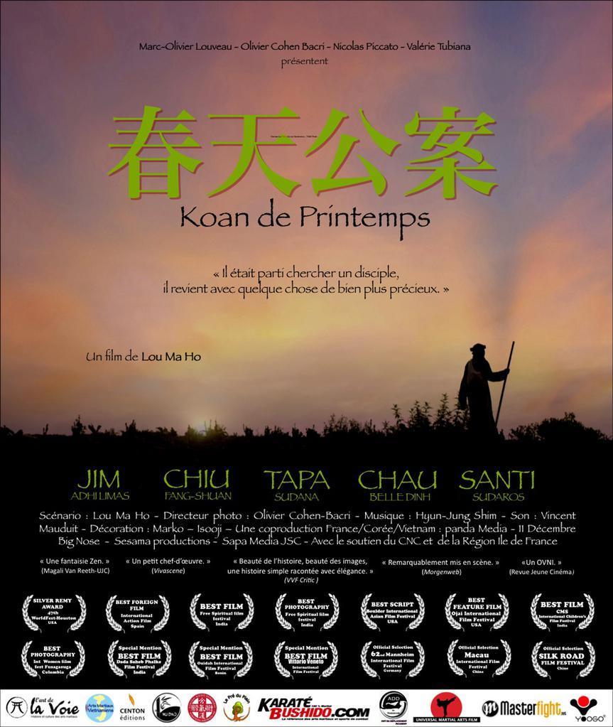 Tenzin Kunchap