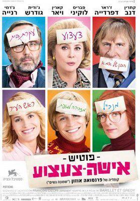 Box-office francés en el mundo – Mayo de 2011