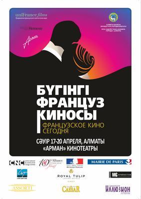 Le Cinéma français aujourd'hui au Kazakhstan - 2014