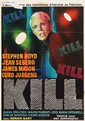 Kill! Kill! Kill! - Poster Belgique