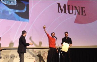 Quatre films français primés au Tokyo Anime Award Festival