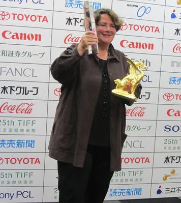 Le Fils de l'autre récompensé à Tokyo