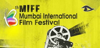 Festival international du film de Mumbai - 2015