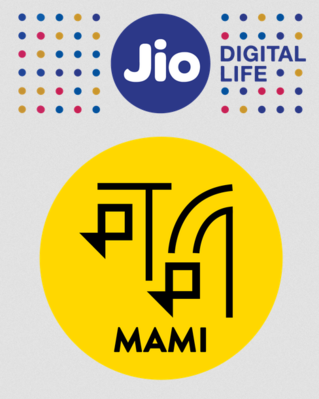 Festival international du film de Mumbai - 2020