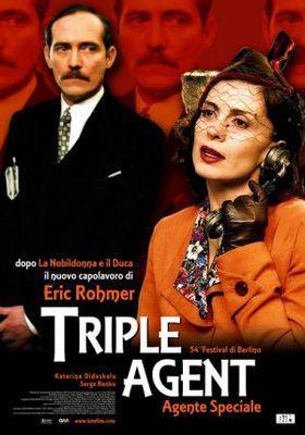 Triple agent / 三重スパイ - Poster - Italy
