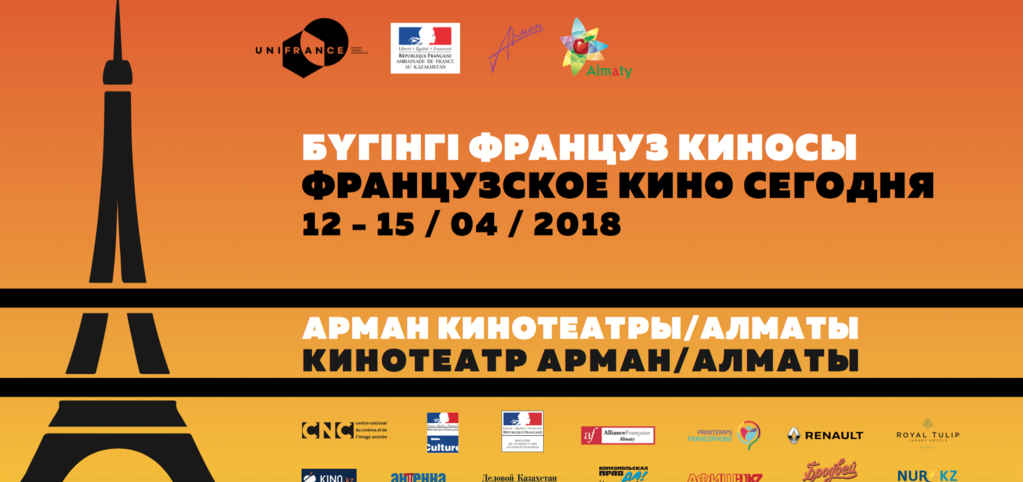Trailer for the 9th French Cinema Today Festival in Kazakhstan